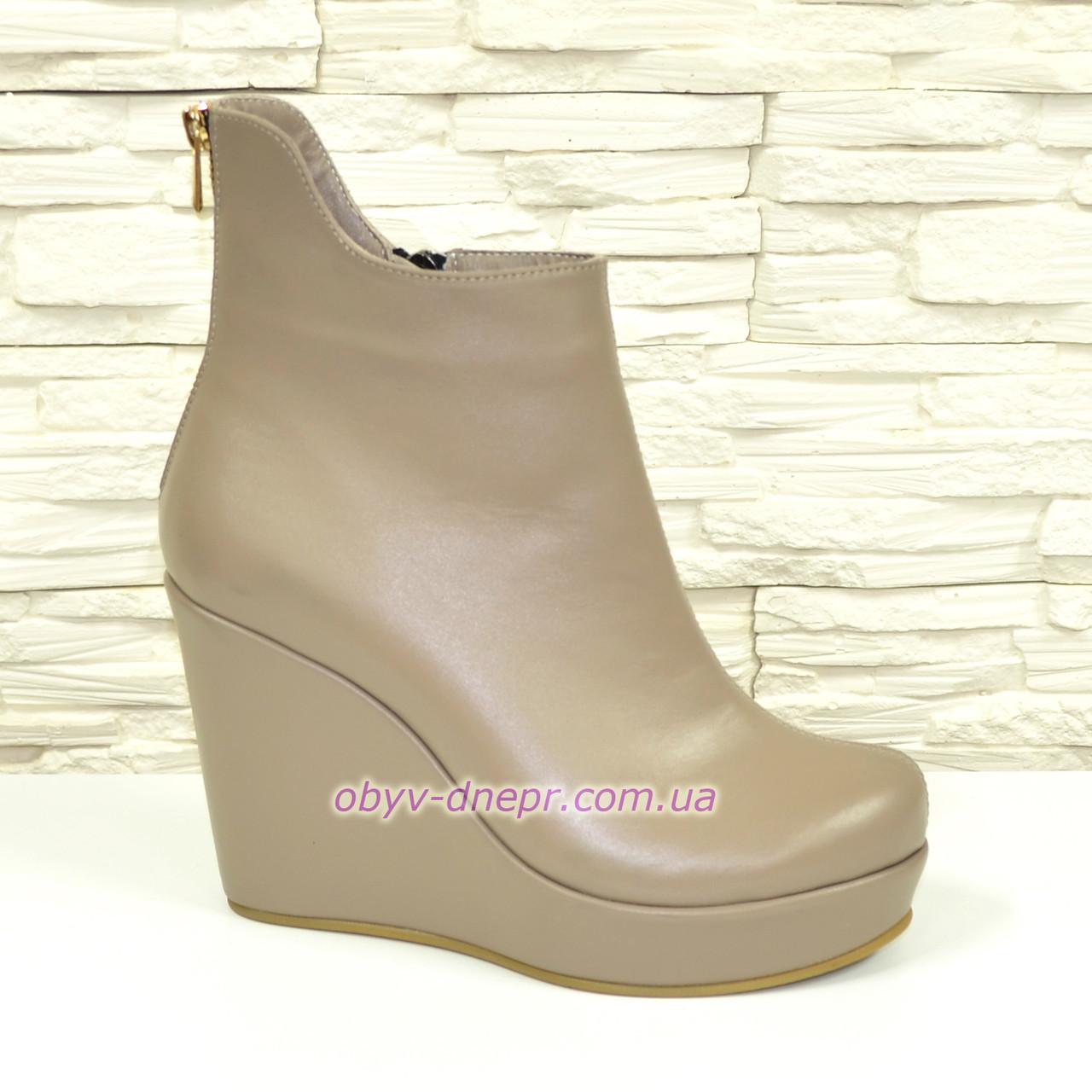 0463ec7e95f1 Ботинки демисезонные кожаные женские на платформе, цвет визон. 40 размер -  Bigl.ua