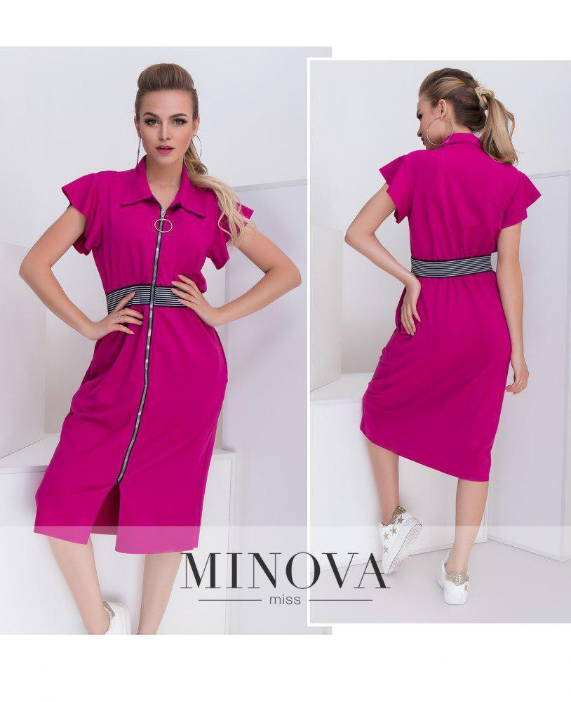 f09271a3b5f Приталенное платье на молнии ТМ Minova р.42-50  продажа