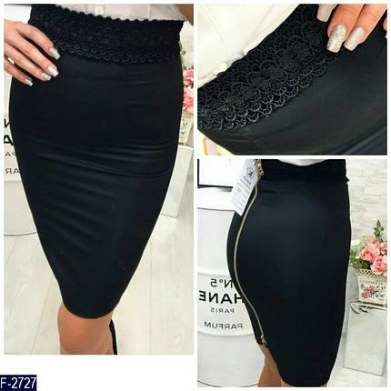 Черная юбка карандаш, фото 2