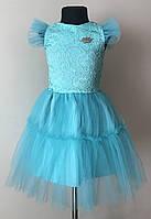 Детское нарядное платье на девочку с фатином, фото 1