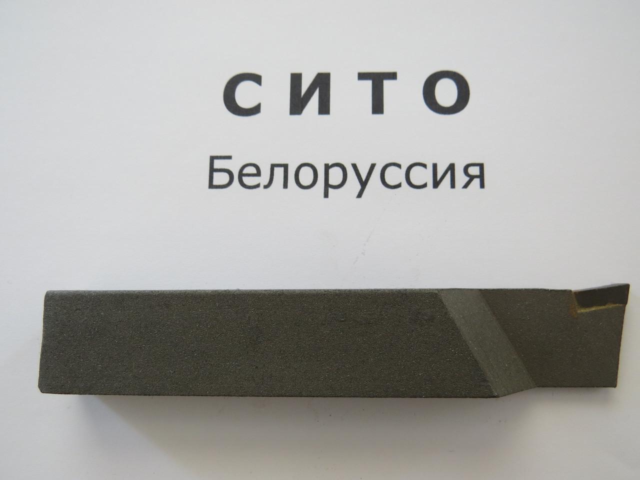 Резец отрезной 25х16х140 СИТО (Т5К10) (Беларусь)