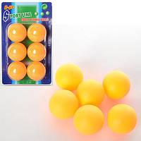 Теннисные шарики MS 0226 , 40мм, PP, бесшовный, 1 упаковка 6шт, на листе, 10,5-17,5-4см