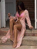 Пляжный халат на длинный рукав розовый гипюр 146-30-1