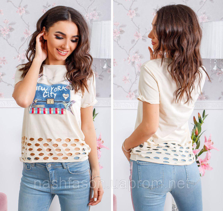 Женская футболка, 144