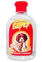 Барьер 2 в 1 шампунь универсальный для щенков и котят, 300 мл, Продукт