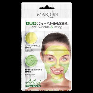 Unice Marion Антивікова маска, зміцнювальна ліфтинг-маска (Мультимаска 2 в 1) 4109022 44,99 грн.