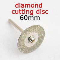 Диск алмазний 60 мм для гравера, бормашинки, дремел ( Dremel )