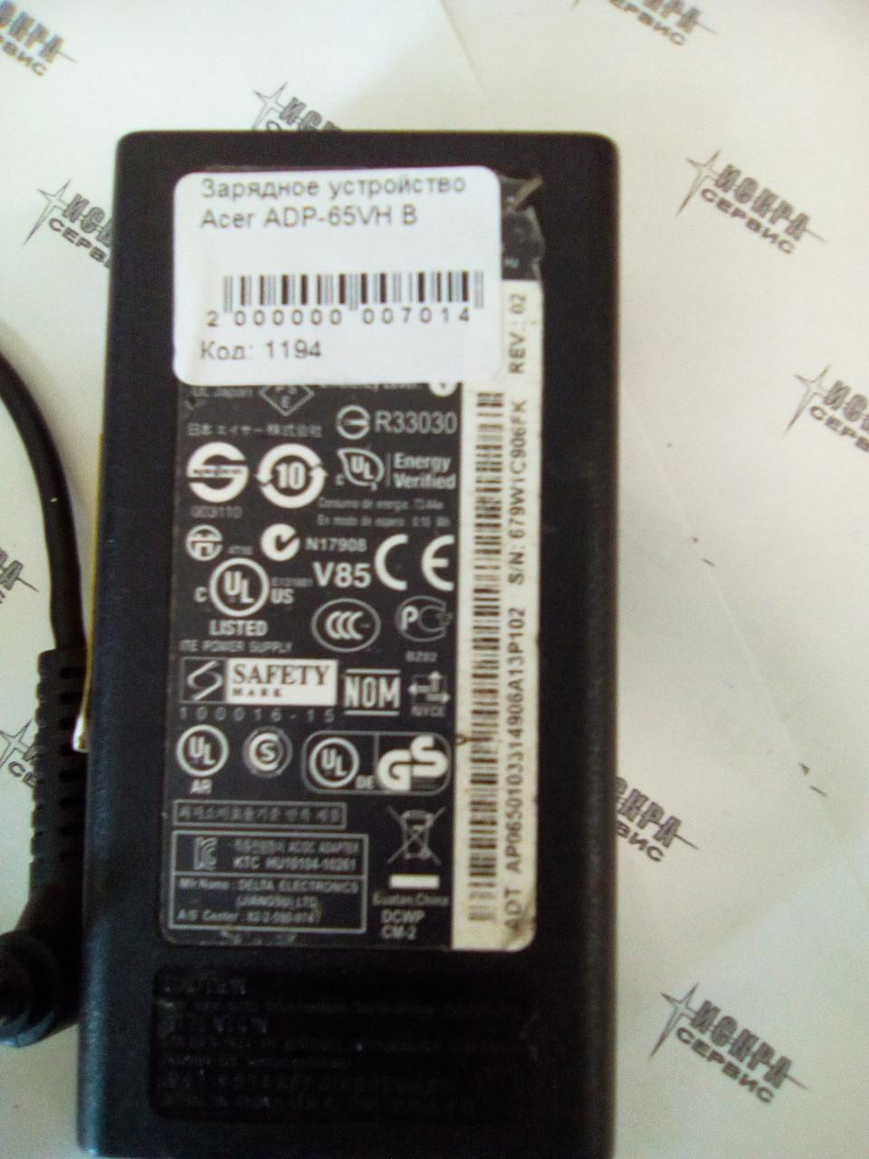 Зарядное устройство Acer ADP-65VH B