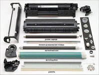 Восстановление картриджа HP P1102, M1132, M1212 (CE285A)