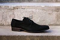 Остання пара - 46 розмір! Замшеві чоловічі туфлі Lider - взуй і  насолоджуйся! Мужская 5f55a5aeed4e7