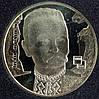 Монета України 2 грн. 2006 р. Іван Франко