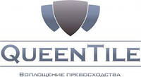 Композитная черепица QueenTile (Квинтайл)
