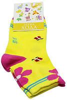Носки дет. 9150.14-16 желтый, цветок