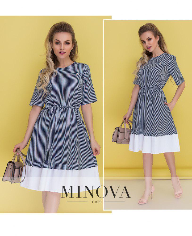 Летнее льняное платье в полоску  ТМ Minova р. 42,44,46