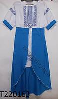"""Платье женское короткий рукав вышитое геометрическим орнаментом (42-56) """"Etnos"""""""