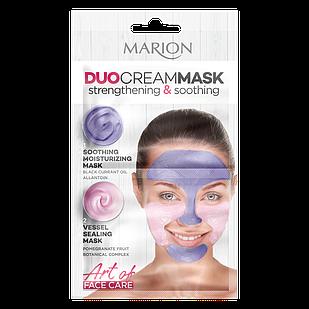 Unice Marion Заспокоююча і зволожуюча маска, маска для зміцнення судин (Мультимаска 2 в 1) 4109023
