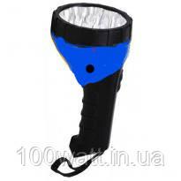 Фонарик 5 LED черно-синий 0,5Вт 400maч HL332L