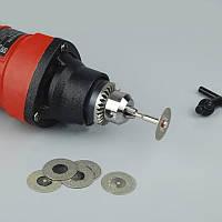 Набір дисків алмазних 18 мм - 10 шт + тримач для гравера, бормашинкі, дремел ( Dremel )
