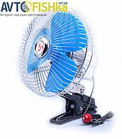 """Автомобильный вентилятор / обдув салона авто / охлаждающий вентилятор 8"""" (20,3 см), 12 В, решетка металл"""