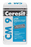 Клей для плитки Ceresit CM 9 STANDARD (Церезит СМ 9 Стандарт), 25 кг