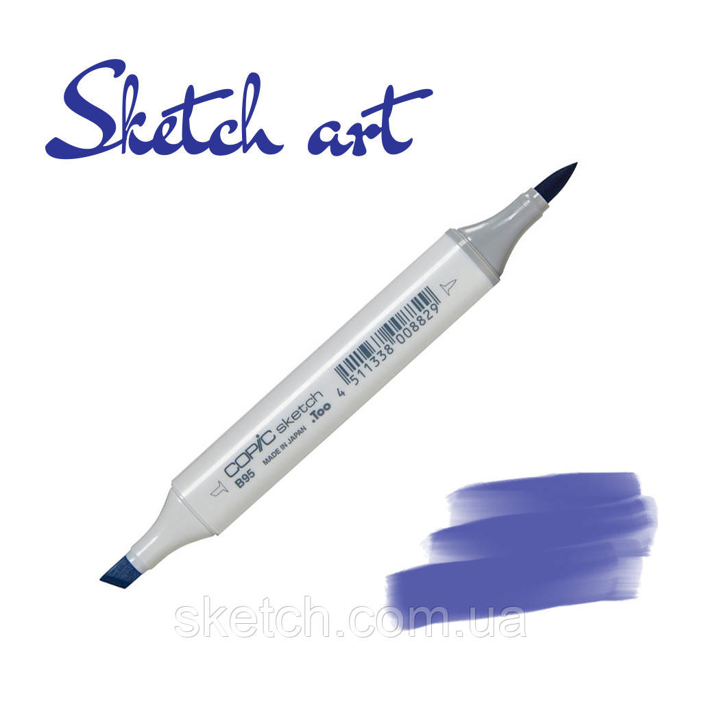 Copic маркер Sketch, #B-79 Iris