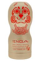 Tenga Deep Throat Limited Edition Gold