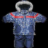 Детский зимний термокомбинезон: штаны и куртка на флисе и отстегивающейся овчине, р.98 РСЦ1, фото 1