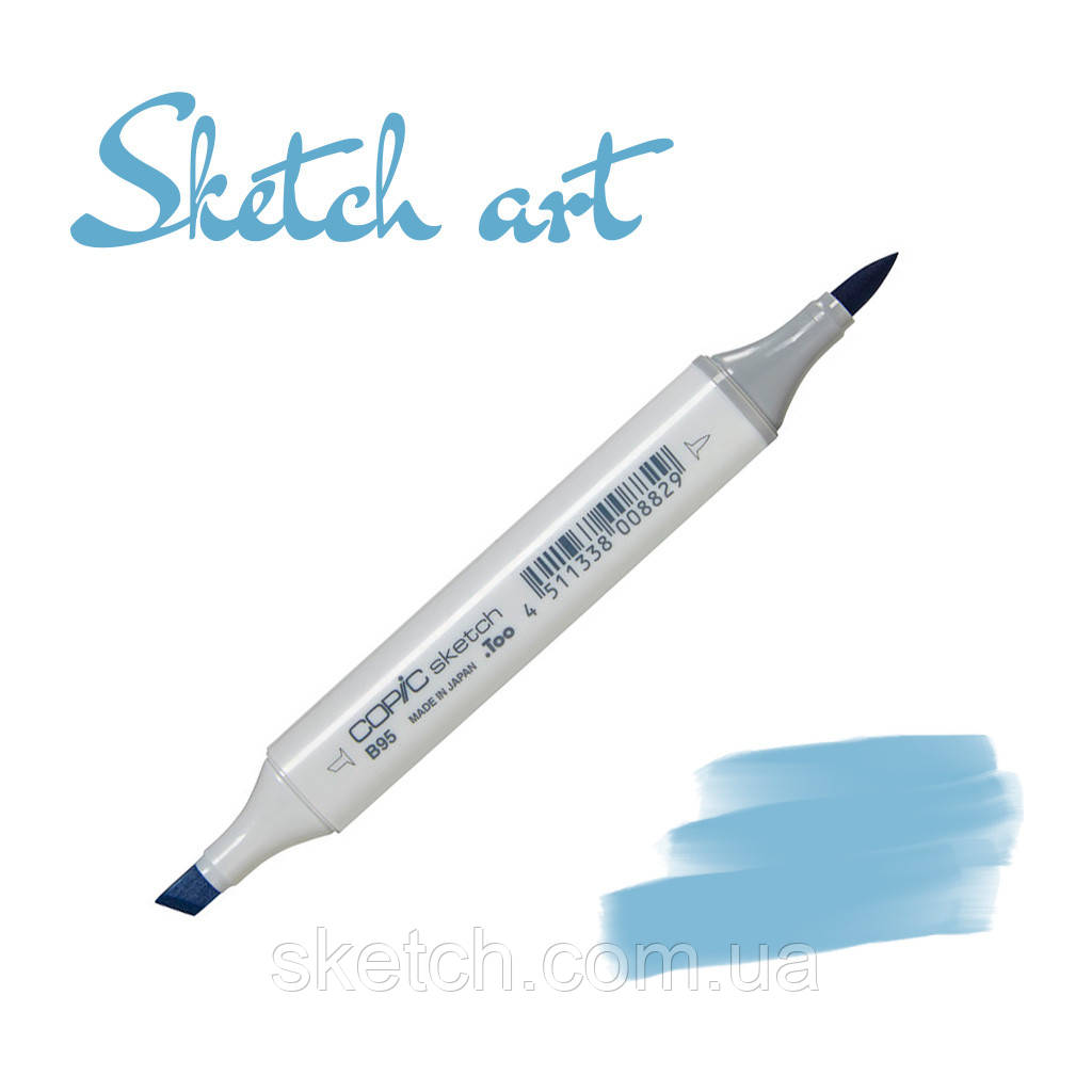 Copic маркер Sketch, #B-95 Light grayish cobalt