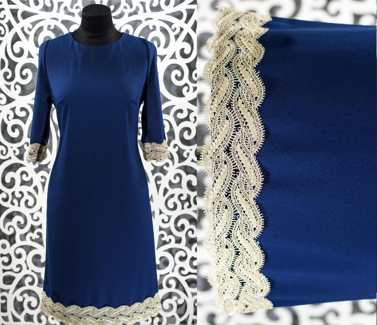 Стильное женское платье ткань *Костюмная* 50 размер батал