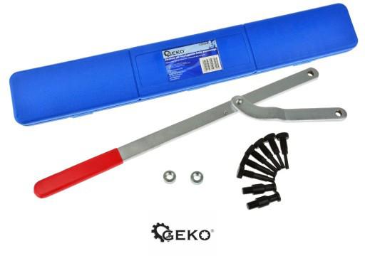 Ключ для фиксации шкивов GEKO G02680