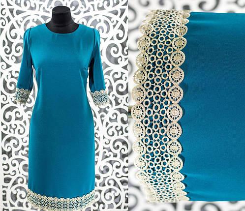 Стильное женское платье ткань *Костюмная* 50 размер батал, фото 2