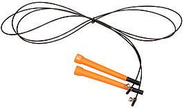 Скакалка скоростная «LiveUp» LS3122 CABLE JUMPROPE