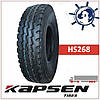 KAPSEN HS268 9.00R20 (260R508) 16сл 144/142K, грузовые универсальные шины на КАМАЗ Зил
