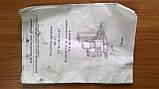 Регулятор давления АК-11Б ТУ16-559.351-07, фото 4