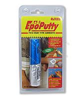 EpoPutty(холодная сварка)