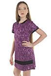 Прелестное Нарядное платье из кружева для девочки  134-152р, фото 2