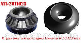 Втулка амортизатора зад. Нижняя  A13 Forza A11-2911023