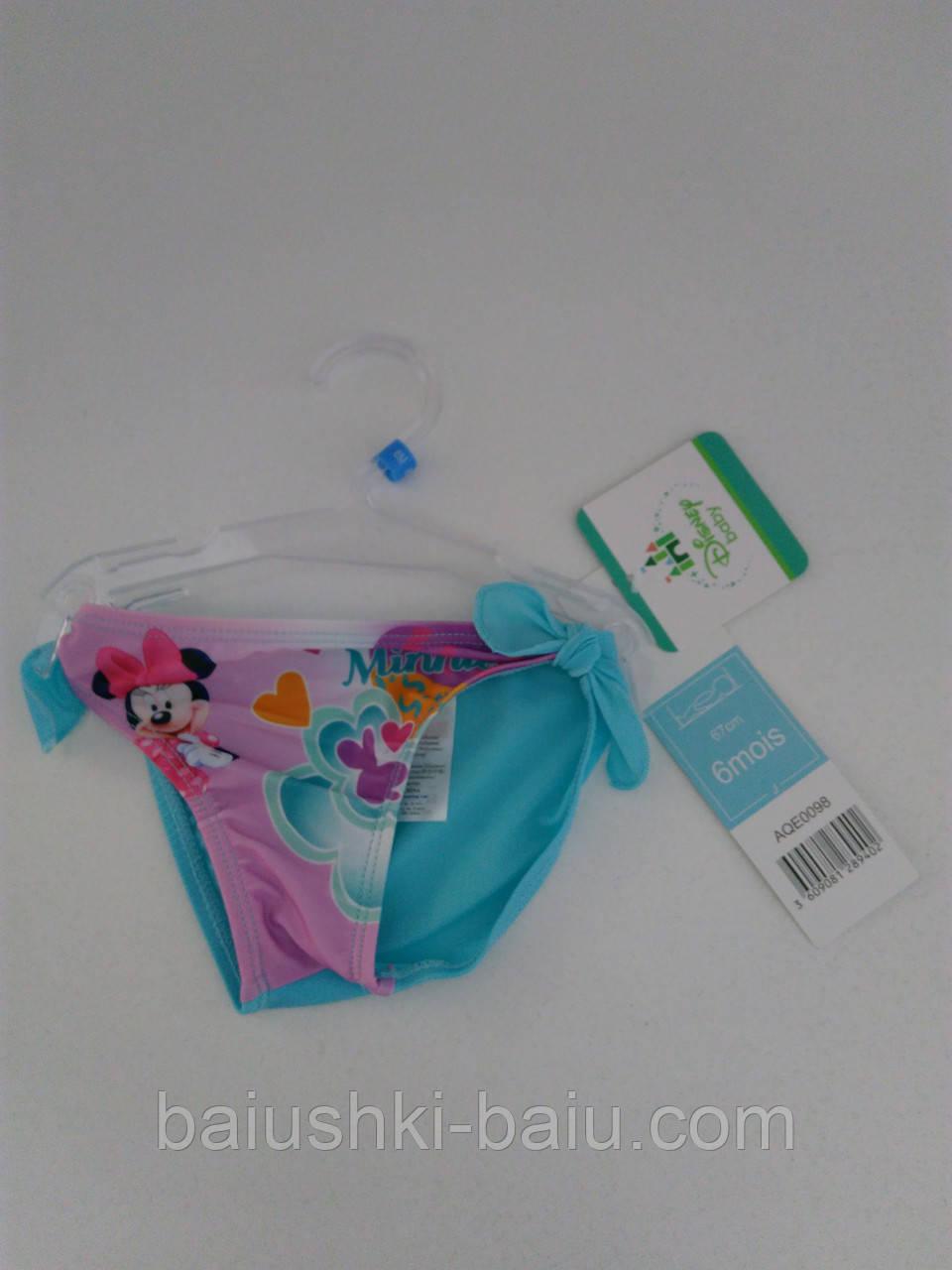 Плавки купальные детские для девочки
