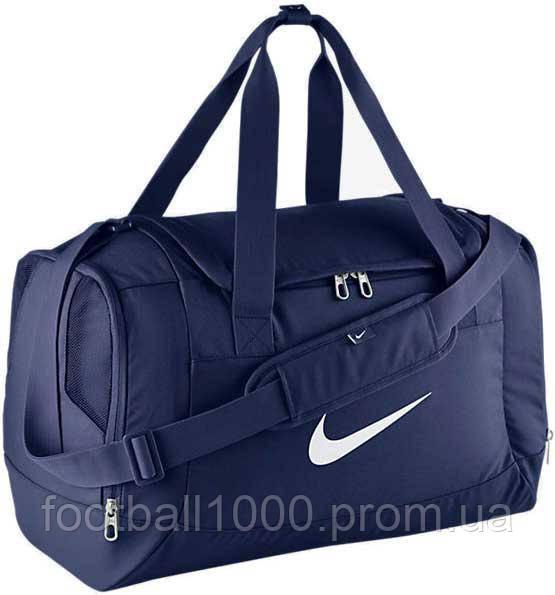 06fc4ddc Сумка спортивная Nike Club Team Duffel S BA5194-410: продажа, цена в ...