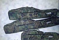 Чехол для удочки  1,50м жесткий каркас, отделение под катушку, 3 секции, 2 кармана