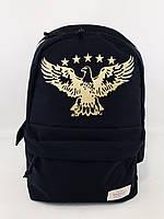 "Городской рюкзак ""Butterfly BH77115"", фото 1"