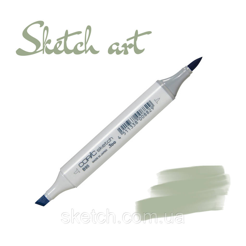 Copic маркер Sketch, #BG-93 Green gray