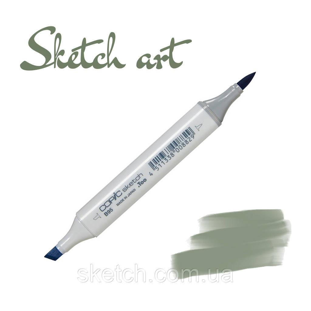 Copic маркер Sketch, #BG-96 Bush