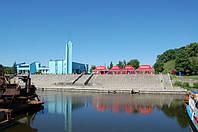 Аренда недвижимости Чернигов (офис, магазин, кафе, другое)
