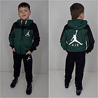 Стильный спортивный костюм  Air  110 см
