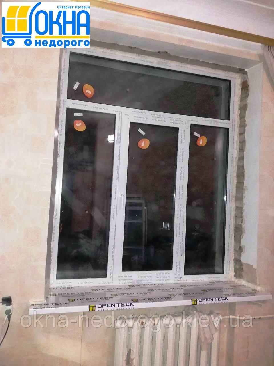 Пластиковые окна Буча