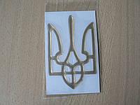 Наклейка s силиконовая Герб золотистая 60х95х0.8мм с монтажной лентой контурная Украины трезуб тризуб
