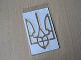 Наклейка s силиконовая Герб золотистая 60х95х0.8мм с монтажной лентой контурная Украины трезуб тризуб, фото 2