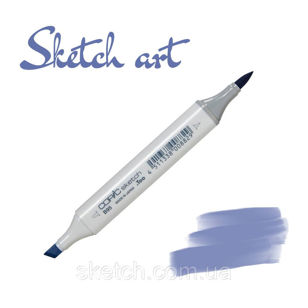 Copic маркер Sketch, #BV-04 Blue berry