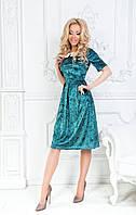 Платье из бархата за колено